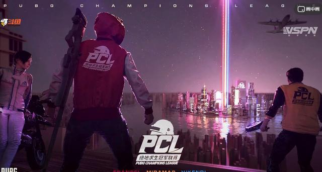 斗鱼PCL:SMG创下开赛新纪录,单日比赛狂砍83,反超IFTY!