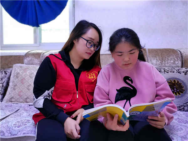 世界读书日:让我们一起来阅读