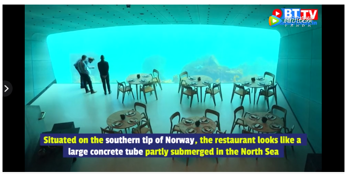 去过水下餐厅吗?这次让我们来领略不一样的欧洲的首座水下餐厅