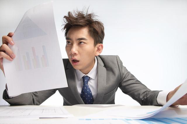 定价基准转换业务有什么好处?房贷基准转换有必要吗