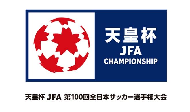 黑白直播:天皇杯迎重大改革 J联赛仅2队参赛