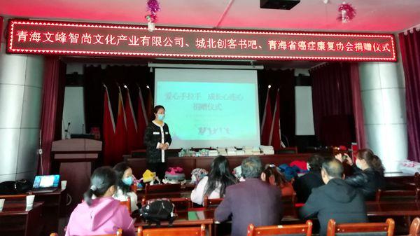书香润泽心灵 爱心阅伴成长 ——爱心单位在湟中县李家山社区开展捐赠书籍活动