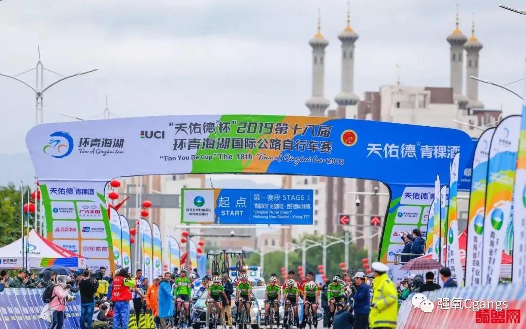 "Cgangs Livestudio包装与推流助力""天佑德""杯环青海湖国际公路自行车赛直播"