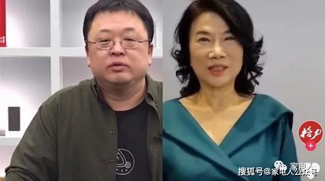 """同日同時直播,董明珠與羅永浩都""""抖""""出了什麼?"""