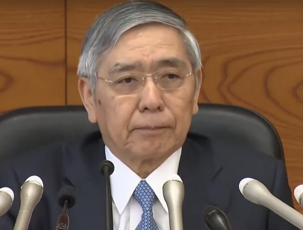 """效仿美国!日本也将""""无限制""""购买本国国债,会有什么影响?"""
