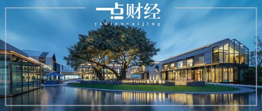 业绩丰收、愿至千里,阳光城的三年蝶变与未来底气-一点财经