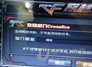 cf空格名字复制代码_cf空白名字怎么改(cf空白名字复制2020) - 华风扬