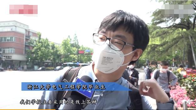 浙江大学开学一周就要毕业,这将是最短的一学期