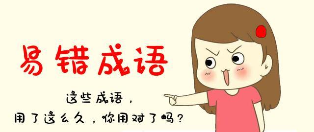 美轮美奂是什么意思(解释美轮美奂只能形容什么)