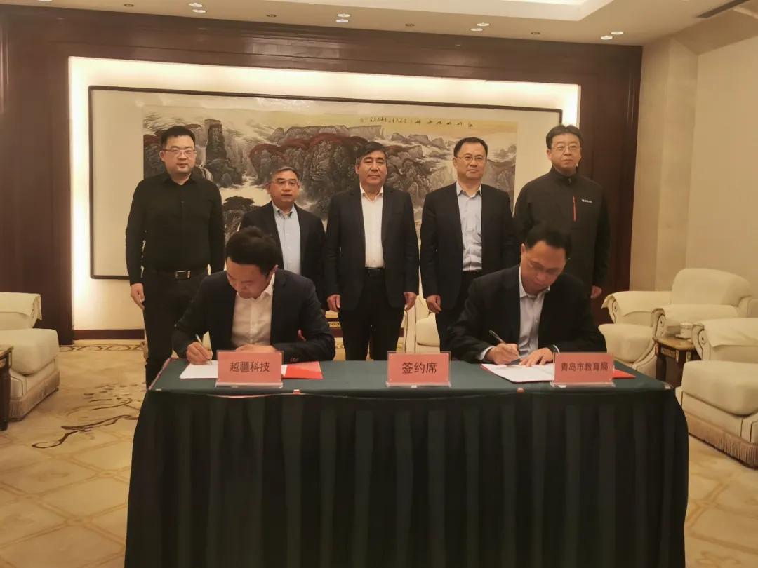 越疆科技与青岛市教育局、青岛大学签订战略合作协