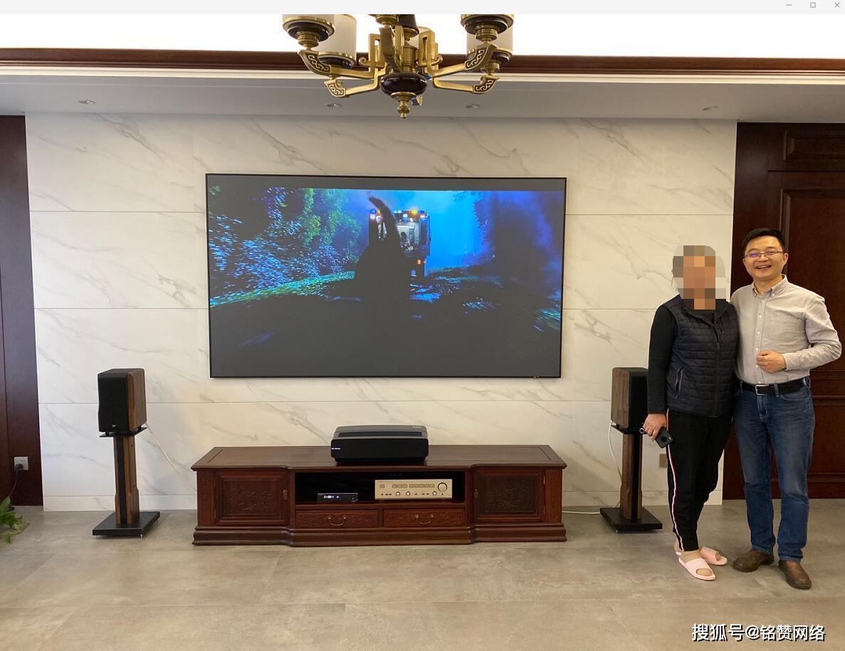 西安寶麗昌分享高新某小區96平方豪橫客廳安裝100寸激光電視及意大利卓麗音箱