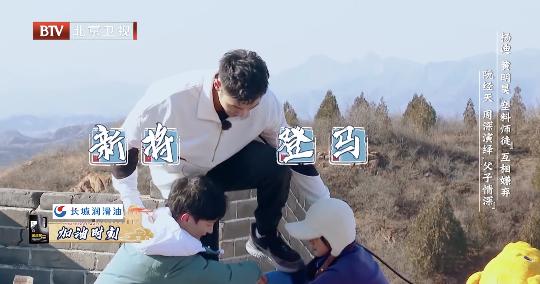 中国石化长城润滑油跨界有道 助力《了不起的长城》完美收官