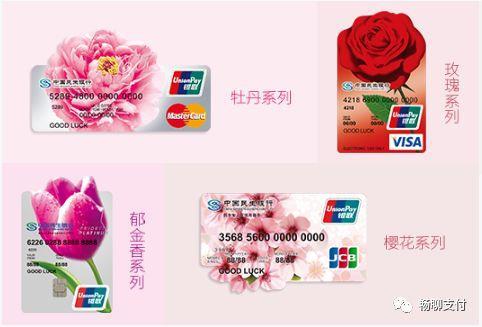 民生女人花信用卡额度为什么有两张