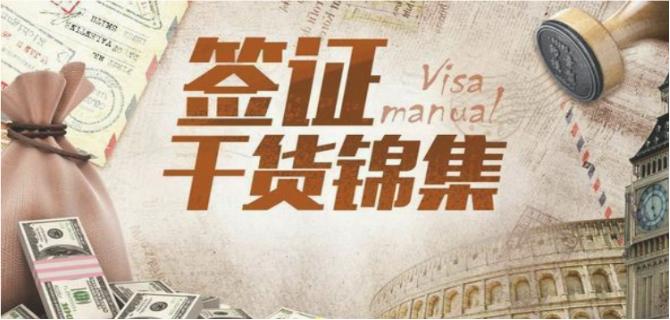 韩国:关于全面停止颁发贴纸签证的通知