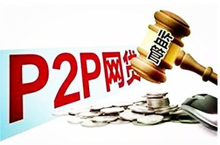 """020年网贷将如何规定,网贷会被关闭和清退吗"""""""