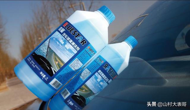 自制汽车玻璃水(自制玻璃水最佳配方)