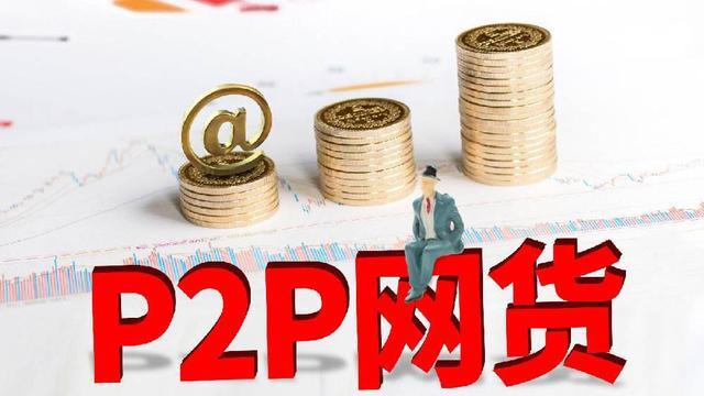 """020年清盘网贷名单,2020网贷封停名单"""""""