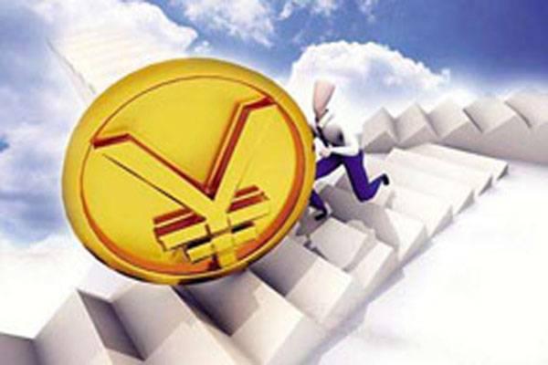 平安普惠借钱可靠吗?2020利息是多少
