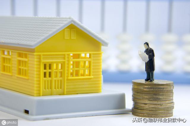 急用钱公积金怎么提现,欠了很多网贷想用公积金还