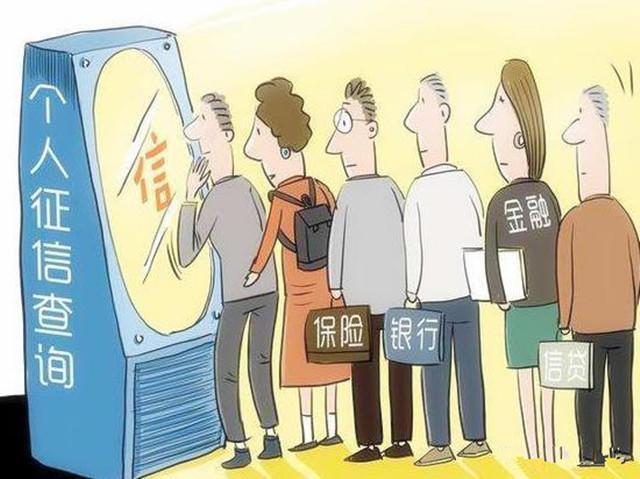 黑心网贷十大排名 遇到这些口子小心点!插图(5)