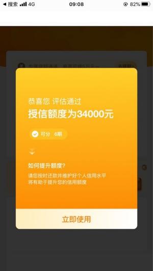 微博借钱查上征信吗?微博借钱显示暂时没找到适合的资金插图(1)