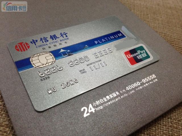 中信信用卡喜欢什么商户?无积分商户什么意思