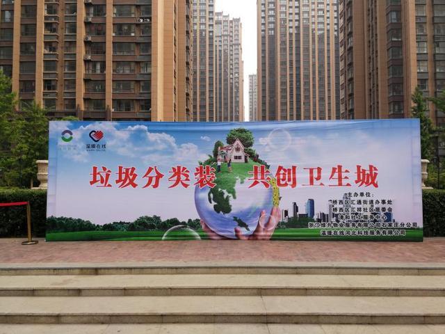 """石家庄:""""垃圾分类装_共创卫生城""""宣传活动在天悦城举行"""