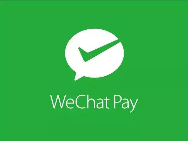 微信支付分有什么用?微信支付分600多可以干什么