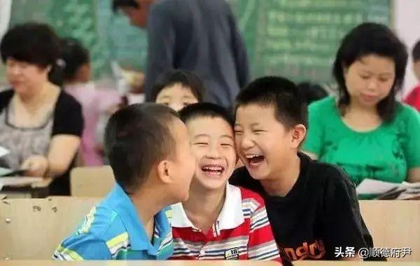 """020邢台市小学学区划片范围新鲜出炉了"""""""