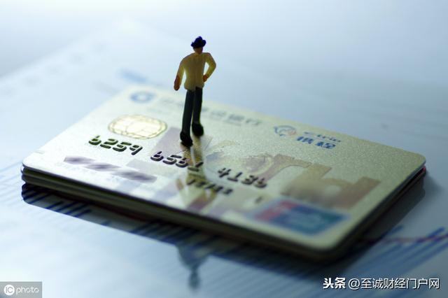 刷卡显示受限制卡怎么解除?社保卡的卡