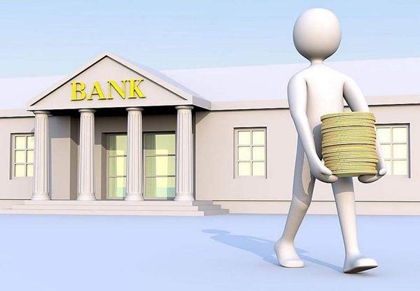 农业银行网捷贷怎么样?2020年一般能下多少