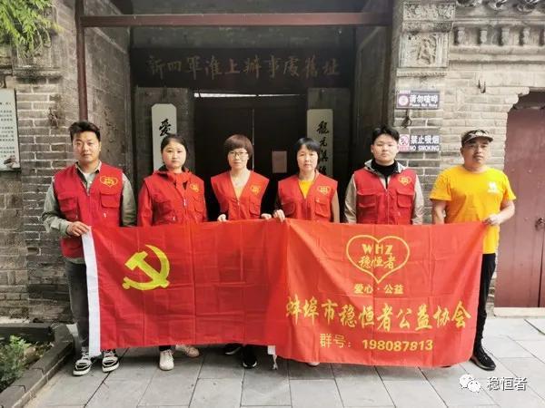 参观红色革命教育基地,学习传承爱国主义精神