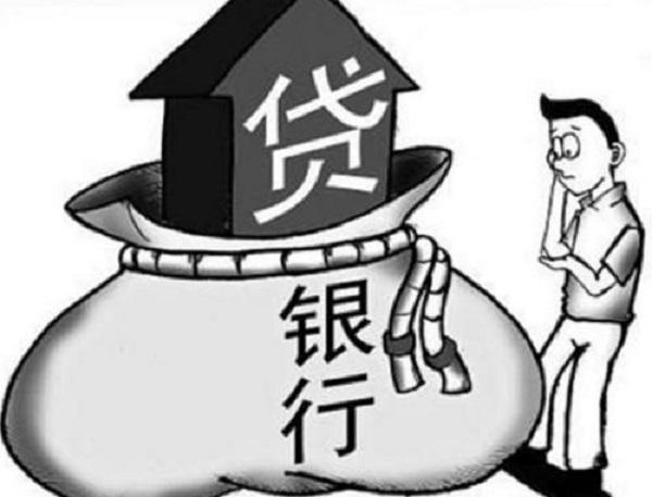 """020交通银行惠民贷申请步骤,教你怎样申请额度"""""""