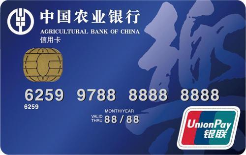 农行信用卡审核52开头代码,农行信用卡成功的前兆