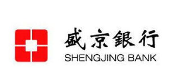 盛京银行信用卡申请额度一般是多少呢