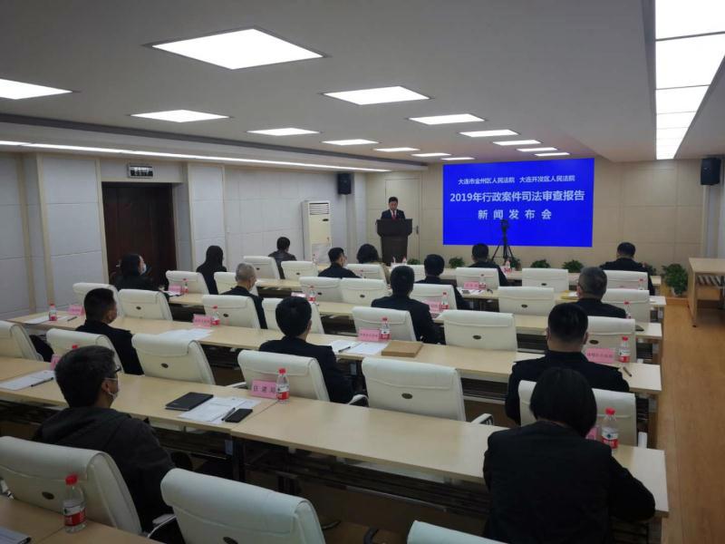 大连金普新区司法局组织参加市区两级行政案件发布会