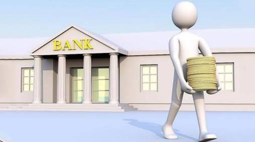 民生银行企业贷款需要哪个条件?都有哪些产品