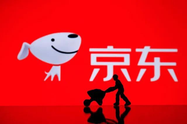 京东合作的贷款哪个好下?2020在京东怎么贷款
