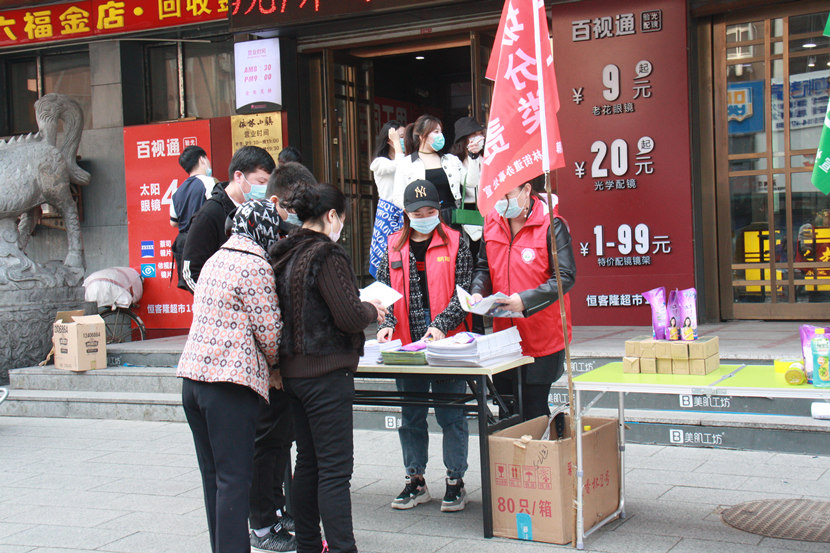 朝阳区桂林街道垃圾分类宣传室外活动