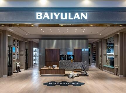 """去繁复""""再设计""""BAIYULAN白玉兰首发八大中国当代厨房理想图鉴"""