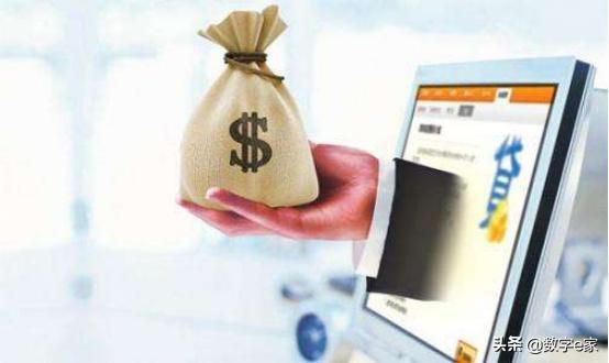 网贷信用黑名单是什么意思?免费查询网贷黑名单