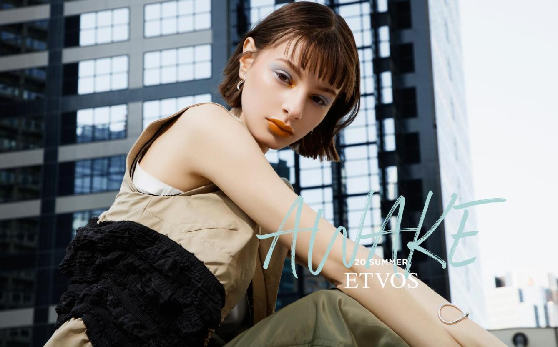 日本天然矿物彩妆品牌ETVOS 2020年夏季限定「AWAKE」系列 唤醒女性内心自信独立的一面