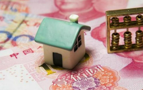 公积金可否异地贷款?公积金可以跨省买房吗