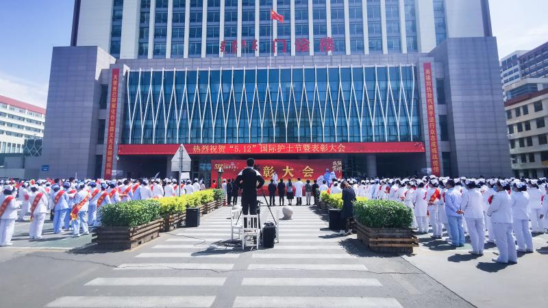 """内蒙古自治区人民医院隆重纪念 第109个""""5·12""""国际护士节"""