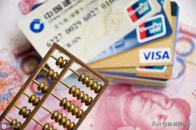 信用卡滞纳金怎么算?信用卡滞纳金计算公式