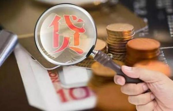 上海银行快线贷额度怎么用?2020有下款的吗