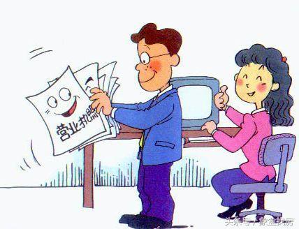 个体户怎么贷款买房?个体营业执照可以贷款买房吗