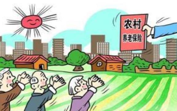 重庆农村养老保险档次,交2000能领多少