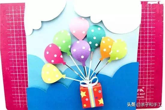 """020年幼兒園創意氣球手工制作大全"""""""