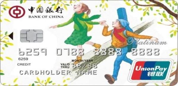 中国银行情侣卡是什么?中国银行情侣卡如何申请